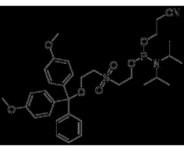 Phosphorylation Phosphoramidite
